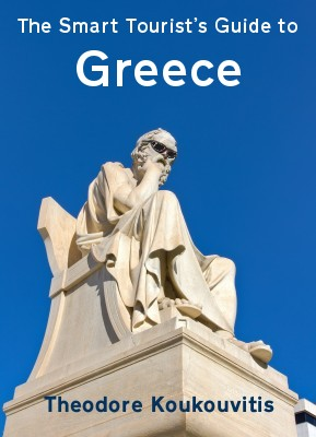 The Smart Tourist's Guide to Greece, by Theodore Koukouvitis