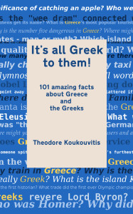 It's all Greek to them! book cover